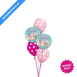 """Μπουκέτο μπαλονιών """"Birthday Doggies"""" - Κωδικός: 9503023 - SmileStore"""