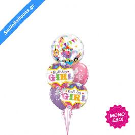 """Μπουκέτο μπαλονιών """"Birthday Girl Circus"""" - Κωδικός: 9503026 - SmileStore"""