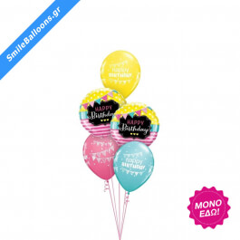 """Μπουκέτο μπαλονιών """"Birthday Pennant Party"""" - Κωδικός: 9503029 - SmileStore"""