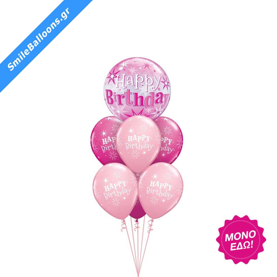 """Μπουκέτο μπαλονιών """"Birthday Pink Starburst Sparkle"""""""