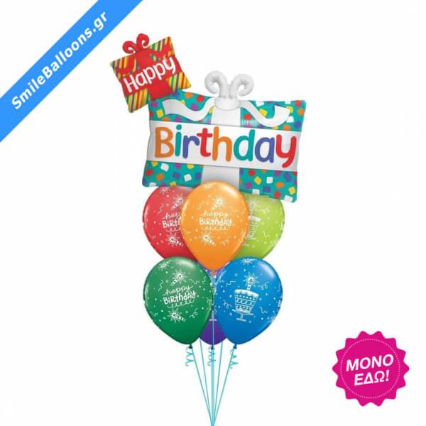 """Μπουκέτο μπαλονιών """"Birthday Presents Bouquet"""" - Κωδικός: 9503032 - SmileStore"""