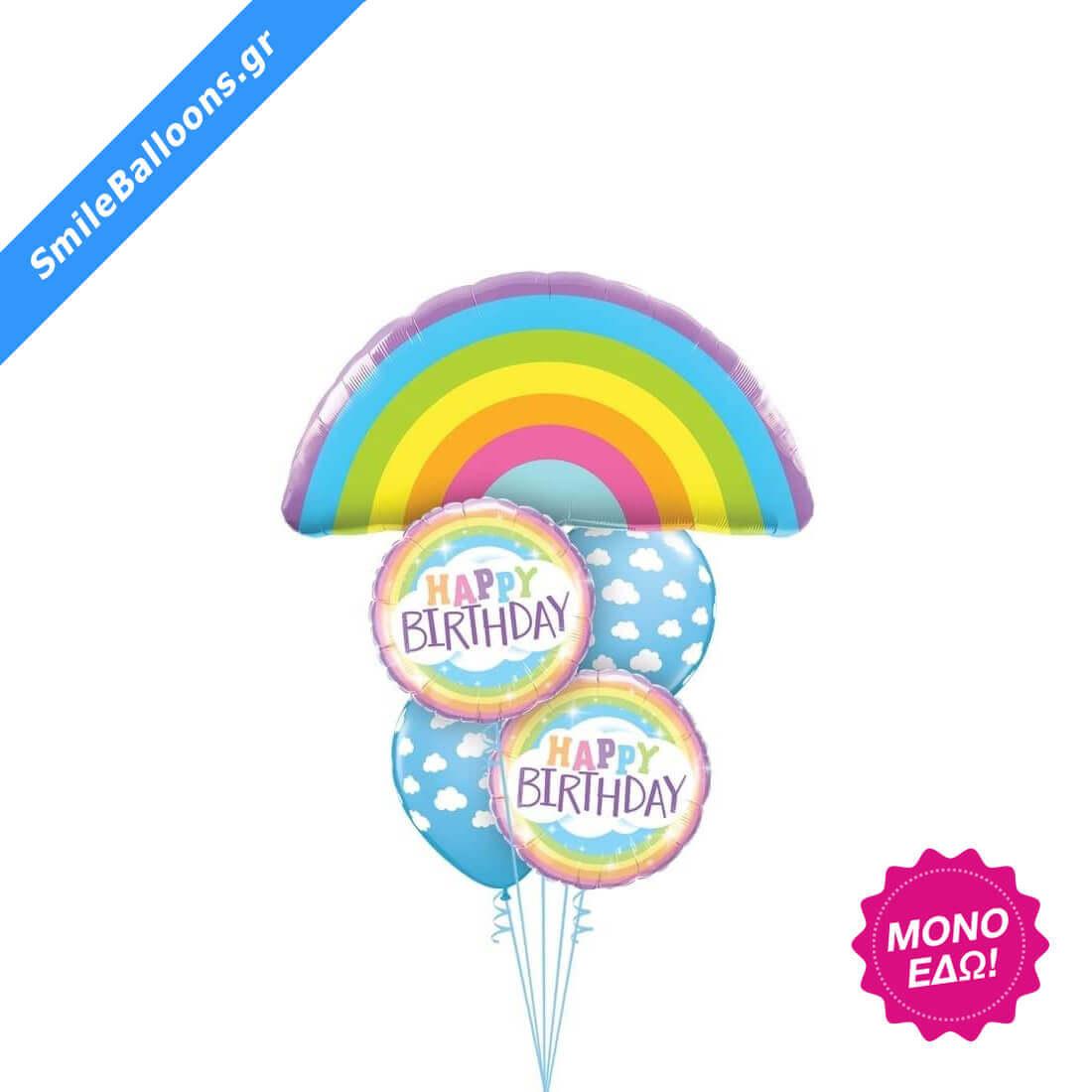 """Μπουκέτο μπαλονιών """"Birthday Rainbows Galore"""""""