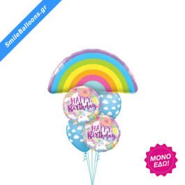 """Μπουκέτο μπαλονιών """"Birthday Rainbows Unicorns"""" - Κωδικός: 9503034 - SmileStore"""