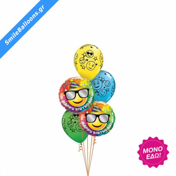 """Μπουκέτο μπαλονιών """"Birthday Shades"""" - Κωδικός: 9503035 - SmileStore"""