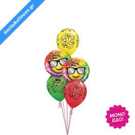 """Μπουκέτο μπαλονιών """"Birthday Smiles & Sunglassess"""" - Κωδικός: 9503036 - SmileStore"""
