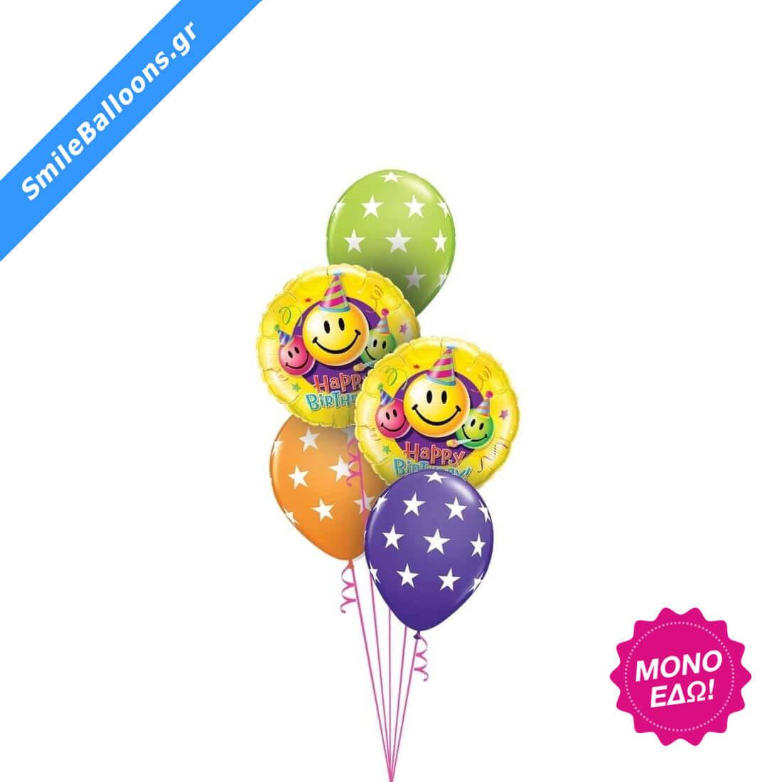 """Μπουκέτο μπαλονιών """"Birthday Smileys Stars"""""""