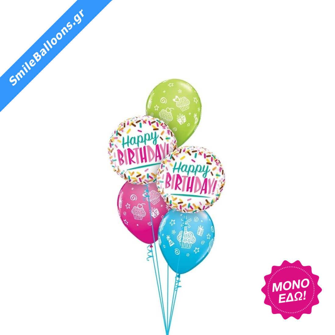 """Μπουκέτο μπαλονιών """"Birthday Sprinkle Surprise"""""""