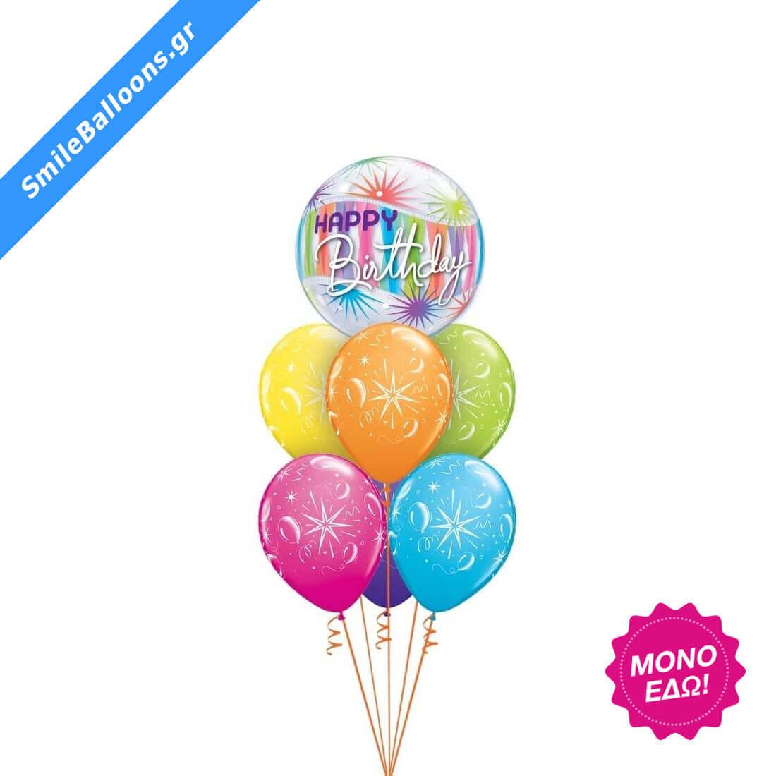 """Μπουκέτο μπαλονιών """"Birthday Starblast"""""""
