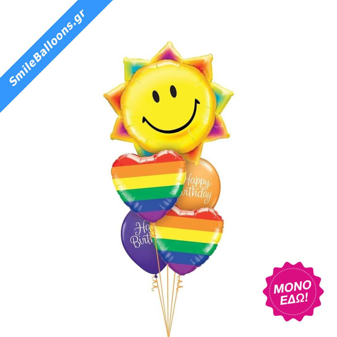 """Μπουκέτο μπαλονιών """"Birthday Sunshine Rainbows"""""""
