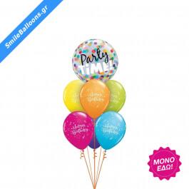 """Μπουκέτο μπαλονιών """"Birthday Time Party Time"""" - Κωδικός: 9503041 - SmileStore"""