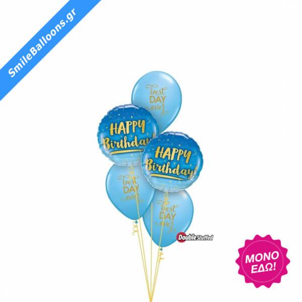 """Μπουκέτο μπαλονιών """"Blue Best Day Ever Birthday"""" - Κωδικός: 9503044 - SmileStore"""