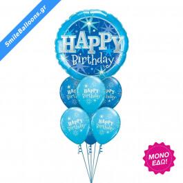 """Μπουκέτο μπαλονιών """"Blue Birthday"""" - 9503045"""