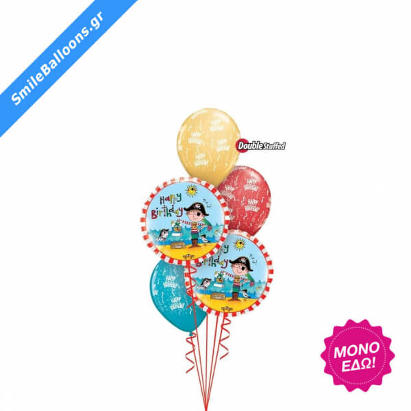 """Μπουκέτο μπαλονιών """"Blue Birthday Pirate"""" - Κωδικός: 9503046 - SmileStore"""