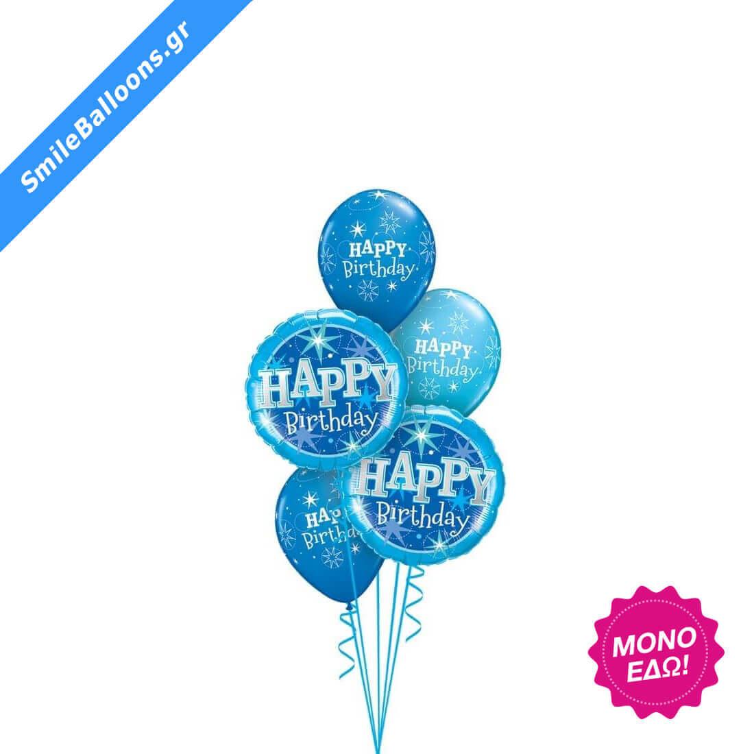 """Μπουκέτο μπαλονιών """"Blue Happy Birthday"""""""
