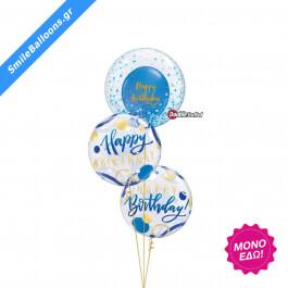 """Μπουκέτο μπαλονιών """"Blue & Gold Birthday Bubble"""" - Κωδικός: 9503049 - SmileStore"""