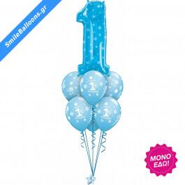 """Μπουκέτο μπαλονιών """"Blue Number 1st Birthday"""" - Κωδικός: 9503050 - SmileStore"""