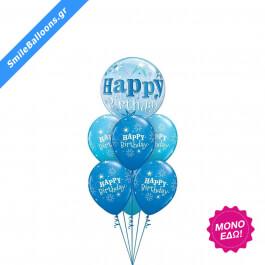 """Μπουκέτο μπαλονιών """"Blue Starburst Birthday"""" - Κωδικός: 9503052 - SmileStore"""