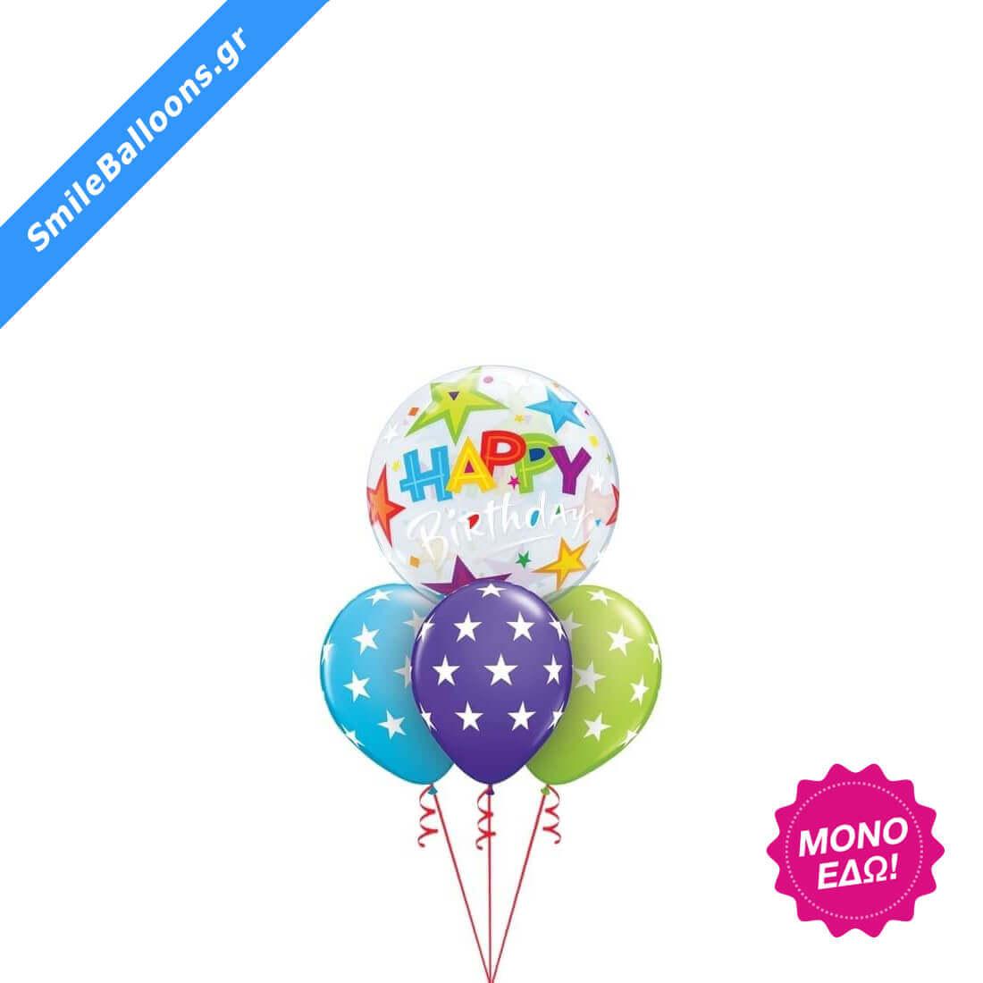 """Μπουκέτο μπαλονιών """"Brilliant Stars Birthday Bubble"""""""