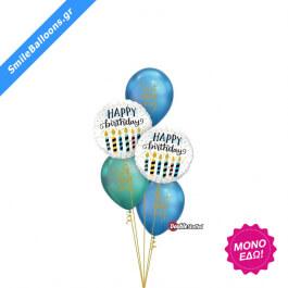 """Μπουκέτο μπαλονιών """"Chrome Blue & Gold Birthday"""" - Κωδικός: 9503055 - SmileStore"""