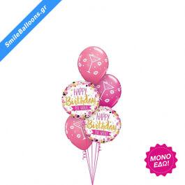 """Μπουκέτο μπαλονιών """"Classy Cosmo Birthday"""" - Κωδικός: 9503056 - SmileStore"""