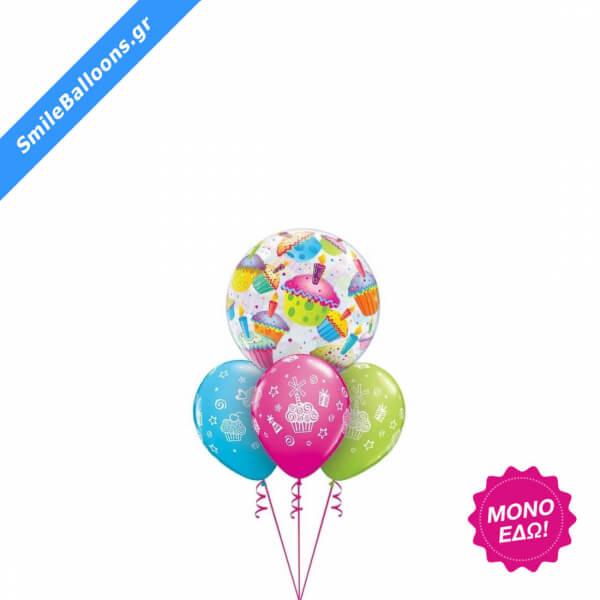 """Μπουκέτο μπαλονιών """"Colorful Birthday Cupcakes"""" - Κωδικός: 9503057 - SmileStore"""