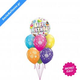 """Μπουκέτο μπαλονιών """"Colorful Birthday Cupcakes Candles"""" - Κωδικός: 9503058 - SmileStore"""