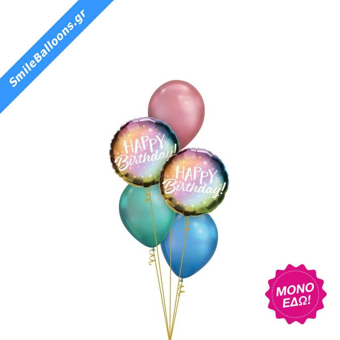 """Μπουκέτο μπαλονιών """"Colorful Chrome Birthday"""""""