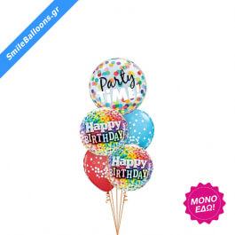 """Μπουκέτο μπαλονιών """"Colorful Confetti Birthday Bouquet"""" - 9503061"""