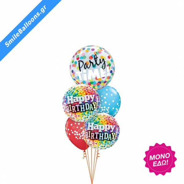 """Μπουκέτο μπαλονιών """"Colorful Confetti Birthday Bouquet"""" - Κωδικός: 9503061 - SmileStore"""