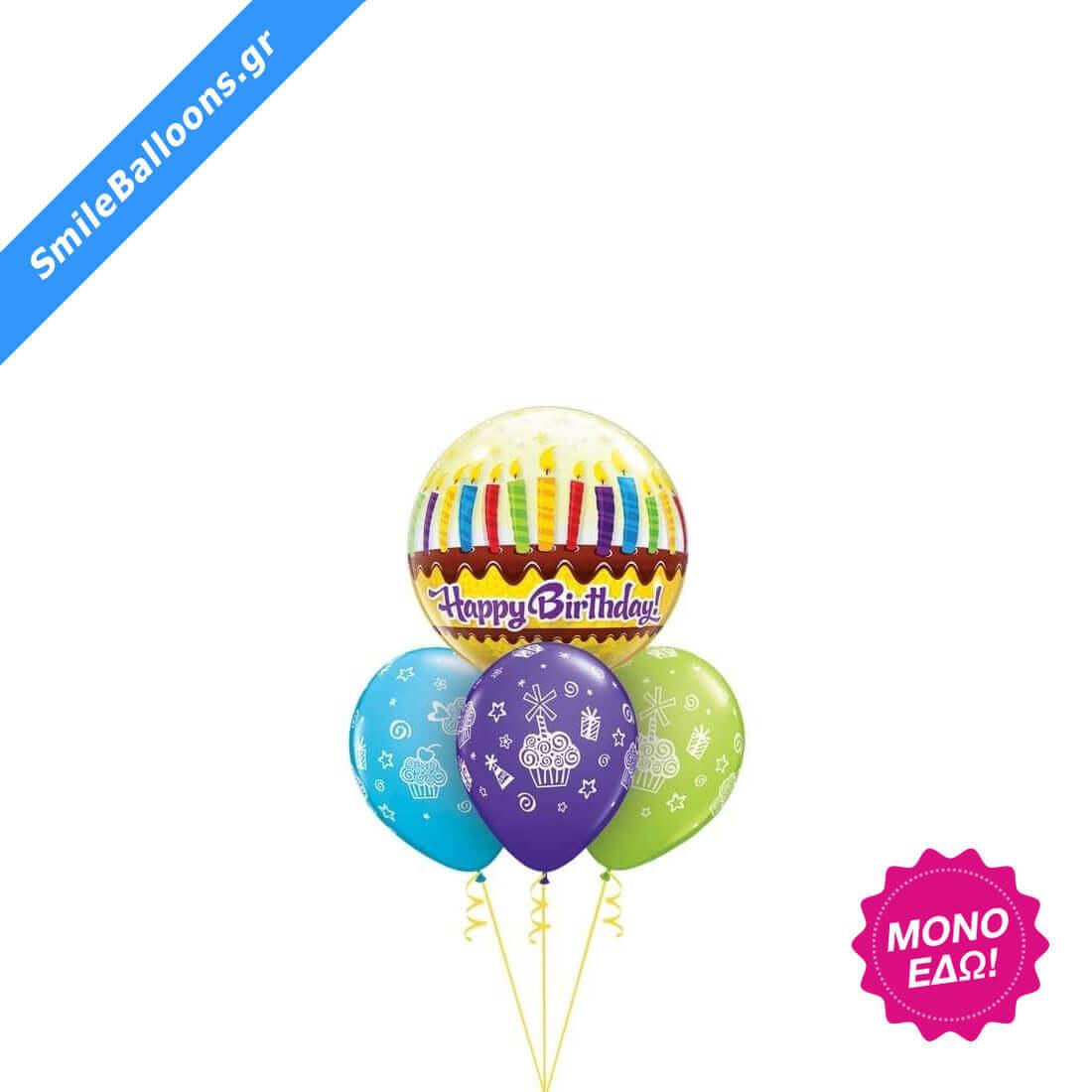 """Μπουκέτο μπαλονιών """"Colorful Cupcakes & Candles"""""""