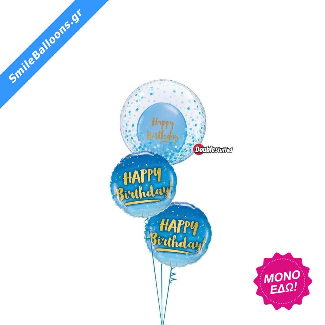 """Μπουκέτο μπαλονιών """"Confetti Pale Blue Bubble Birthday"""""""