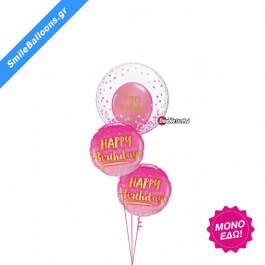 """Μπουκέτο μπαλονιών """"Confetti Rose Bubble Birthday"""" - 9503065"""