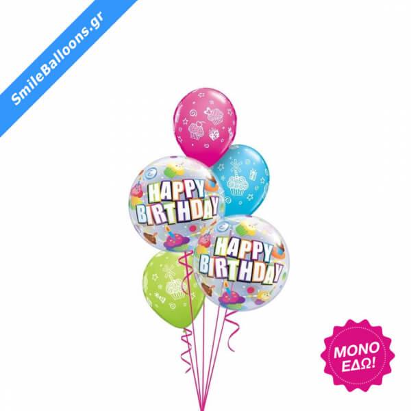 """Μπουκέτο μπαλονιών """"Cupcakes All Around"""" - Κωδικός: 9503066 - SmileStore"""