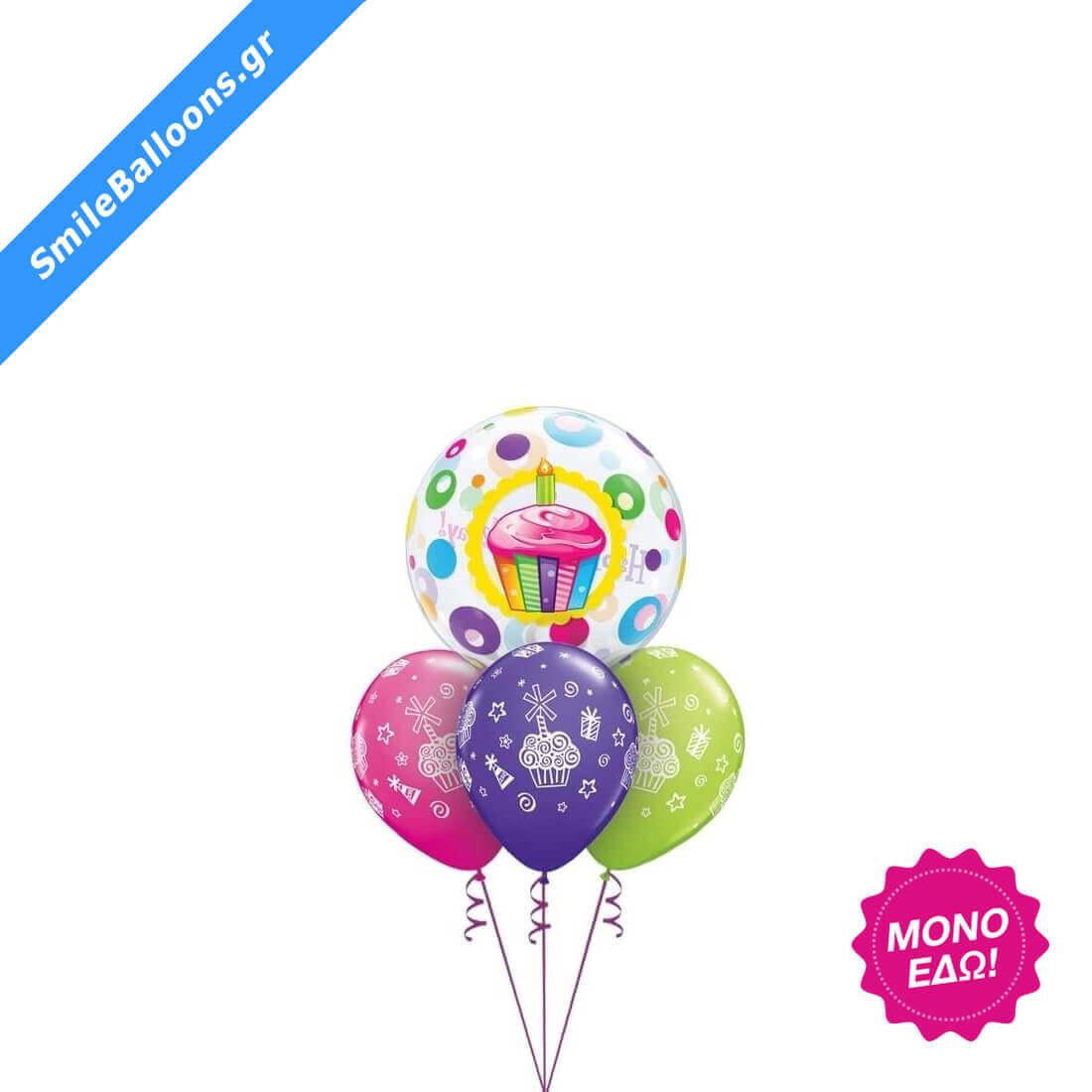 """Μπουκέτο μπαλονιών """"Cupcakes Dots Birthday"""""""