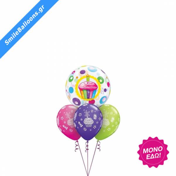 """Μπουκέτο μπαλονιών """"Cupcakes Dots Birthday"""" - Κωδικός: 9503067 - SmileStore"""