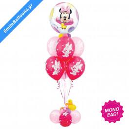 """Μπουκέτο μπαλονιών """"Disney Baby Minnie Mouse Bouquet"""" - Κωδικός: 9503069 - SmileStore"""