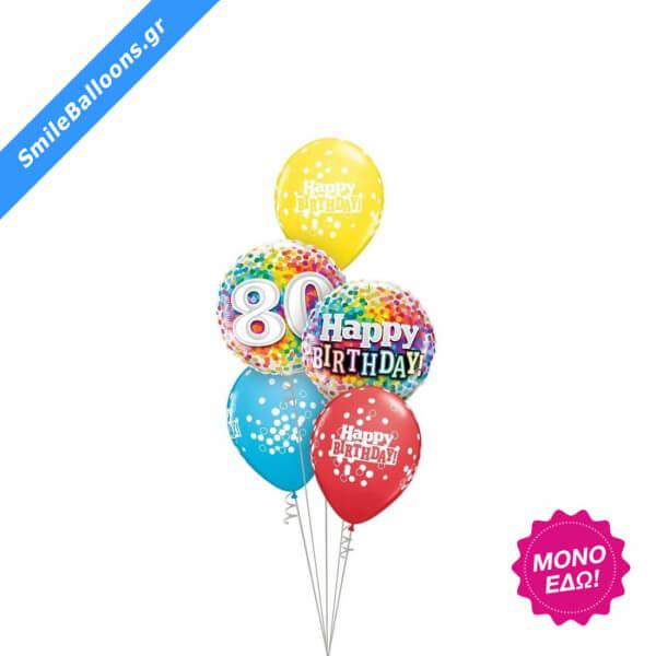 """Μπουκέτο μπαλονιών """"Eighty is Great"""" - Κωδικός: 9503071 - SmileStore"""