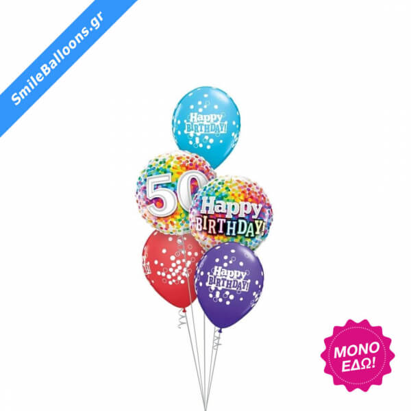 """Μπουκέτο μπαλονιών """"Fantastic at Fifty"""" - Κωδικός: 9503073 - SmileStore"""