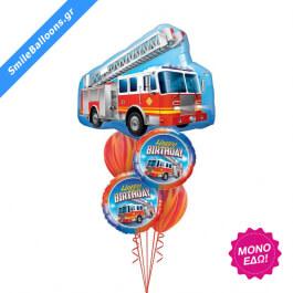 """Μπουκέτο μπαλονιών """"Fire Truck Birthday"""" - Κωδικός: 9503074 - SmileStore"""