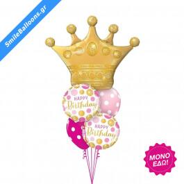 """Μπουκέτο μπαλονιών """"Fit for a Queen"""" - Κωδικός: 9503075 - SmileStore"""