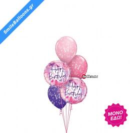 """Μπουκέτο μπαλονιών """"Fluttering Birthday Butterflies"""" - Κωδικός: 9503076 - SmileStore"""