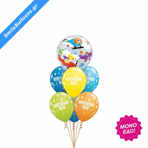 """Μπουκέτο μπαλονιών """"Fly High Birthday Boy"""" - Κωδικός: 9503077 - SmileStore"""