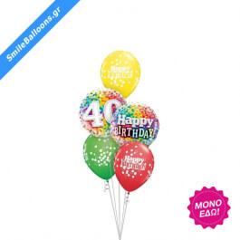 """Μπουκέτο μπαλονιών """"Forty & Flawless"""" - Κωδικός: 9503078 - SmileStore"""