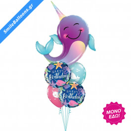 """Μπουκέτο μπαλονιών """"Friendly Narwhal Birthday"""" - Κωδικός: 9503079 - SmileStore"""