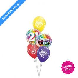 """Μπουκέτο μπαλονιών """"Fun to Be Twenty One"""" - Κωδικός: 9503080 - SmileStore"""