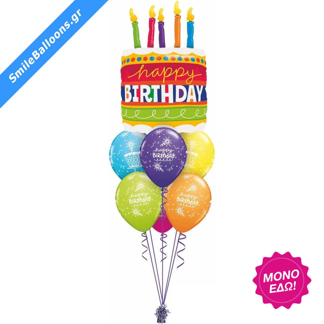 """Μπουκέτο μπαλονιών """"Giant Birthday Cake"""""""