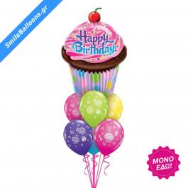"""Μπουκέτο μπαλονιών """"Giant Birthday Cupcake"""" - Κωδικός: 9503082 - SmileStore"""