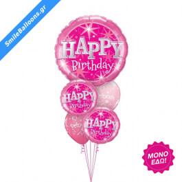 """Μπουκέτο μπαλονιών """"Giant Pink Sparkle Birthday"""" - Κωδικός: 9503084 - SmileStore"""