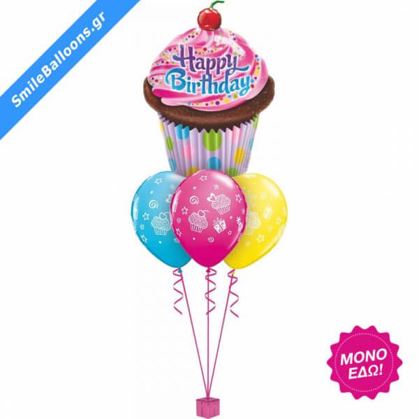 """Μπουκέτο μπαλονιών """"Giant Sprinkle Birthday Cupcake"""" - Κωδικός: 9503086 - SmileStore"""