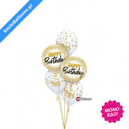 "Μπουκέτο μπαλονιών ""Glittering Glimmering Gold Birthday Table Topper"" - 9503088"